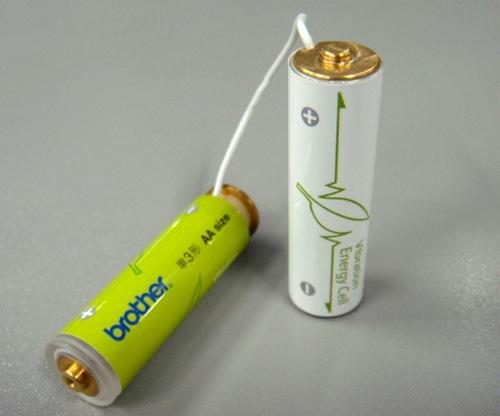 Vibration Energy Cell