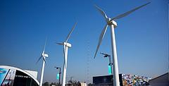 Fenosa se encargará de las renovables en Galicia